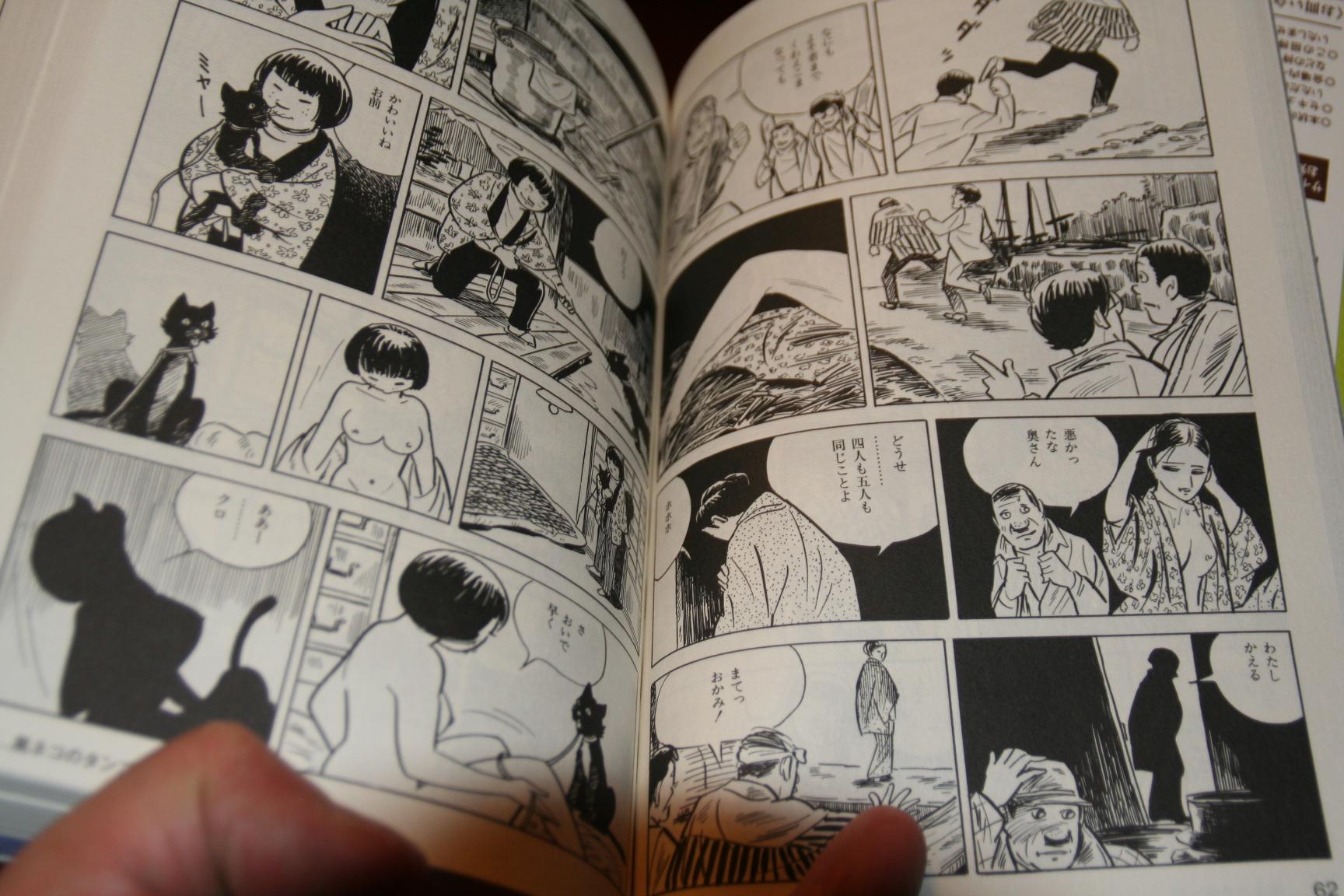 Сдача спермы в японских 1 фотография