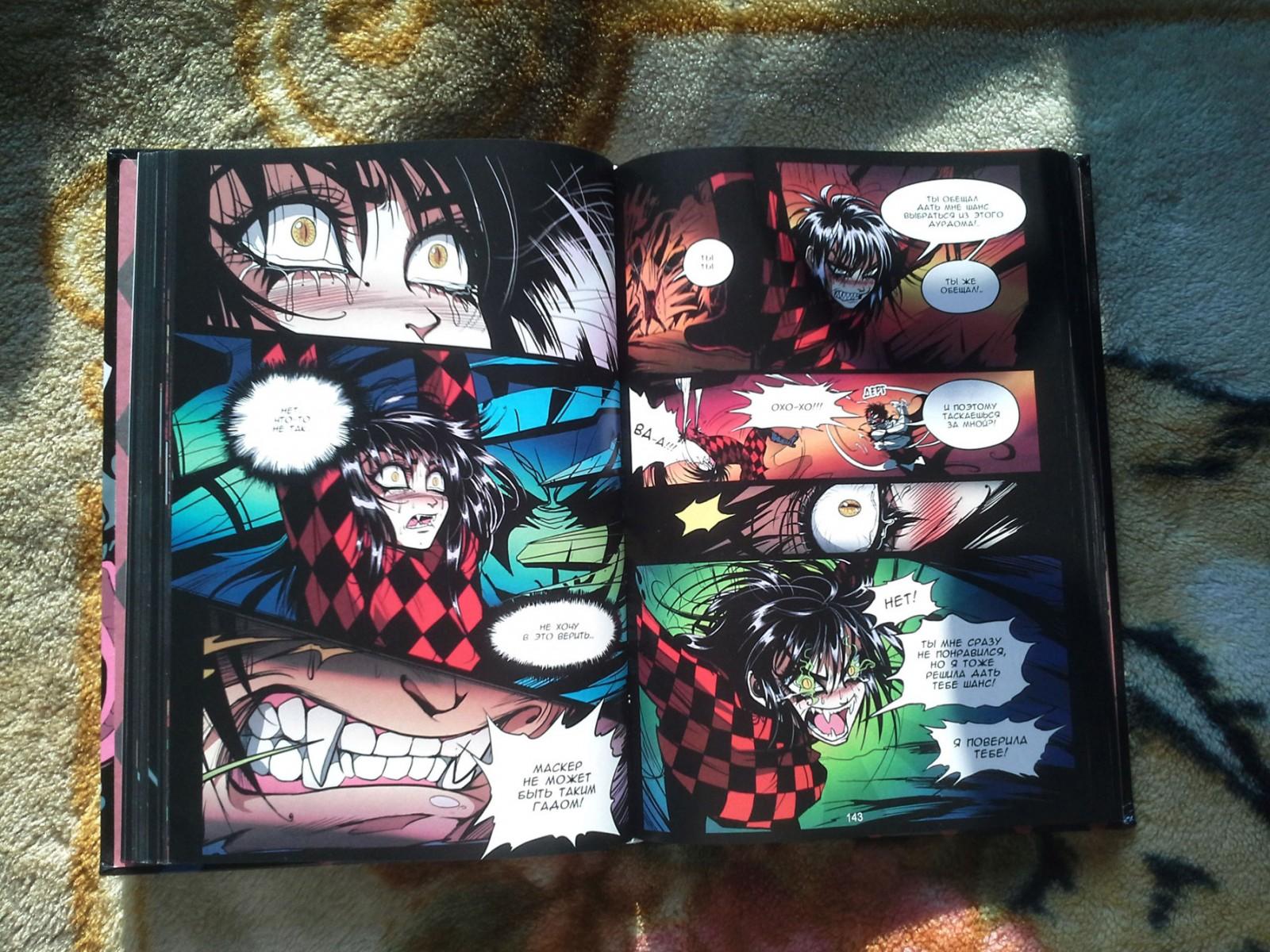 Картинки по запросу Scary Masquer книга обзор
